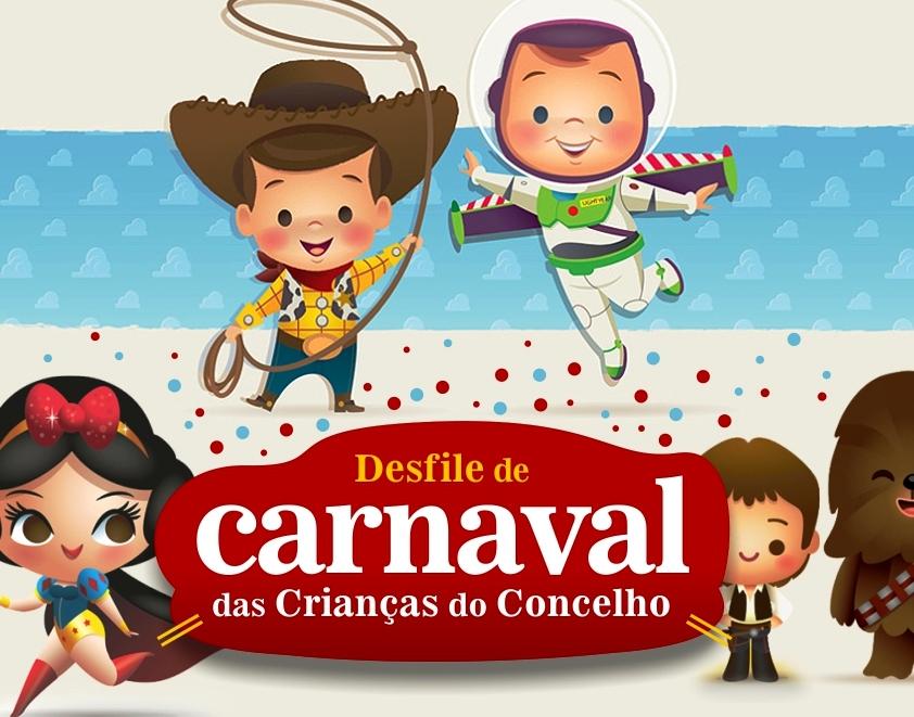 cartaz - carnaval infantil 2016
